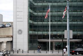 Qicms هيئة الأوراق المالية والبورصات تحمي المستثمرين