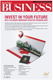 September QIIP Advertisement